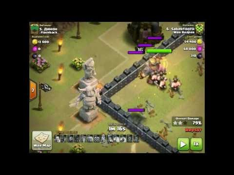 Clash of Clans - Troop A.I. malfunction - Troops misbehaving