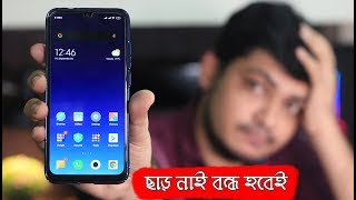 ছাড় নাই বন্ধ হবেই অবৈধ মোবাইল Official Unofficial mobile Mobile phone registration in Bangladesh