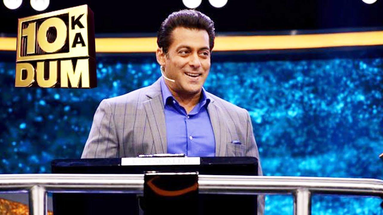 Salman Khan  Dus Ka Dum   Aishwarya Rai   -3338
