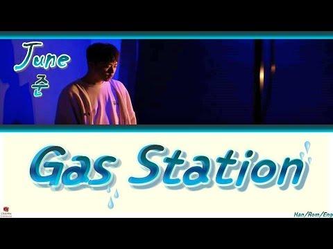 JUNE (준) - GAS STATION [HAN/ROM/ENG] Lyrics (가사)