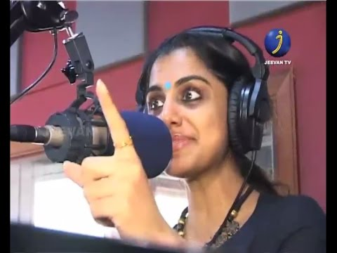 മീരാനന്ദന്‍ RADIO RED 94.7 FM @ DUBAIല്‍ WATCH THIS WEEK GULF NEWS WEEK FRIDAY @ IND 3.30 PM
