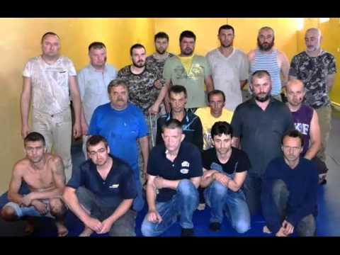Внимание!!!«EUROPEAN FRONT» просит помочь обменять или выкупить ребят из украинского плена!