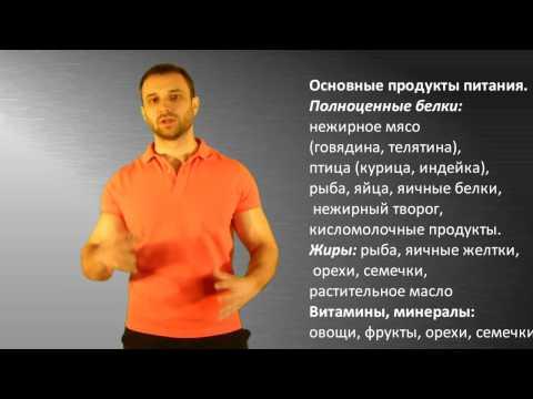 Диета Елены Малышевой для похудения и поддержания веса