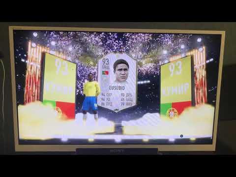 Fifa 19 лакер