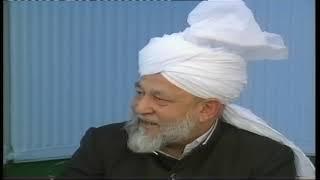 La pitié et la grâce de Dieu  l  Commentaires par le 4ème Calife , 21 Mars 1993