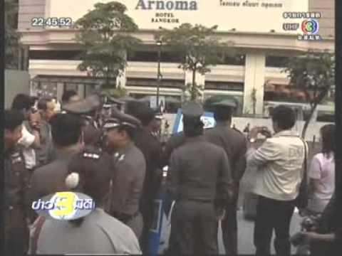 30DEC10 THAILAND's NEWS 4of6; ขสมก. พาไหว้พระ ๙ วัด