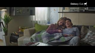 Delivery Club телевизионная реклама 2016 || Delivery Club TV commercial 20 sec 2016 199