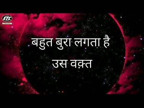 💓 Heart Touching Lines Hindi, Best Life Motivational Quotes Hindi, Suvichar, ETC Motivation