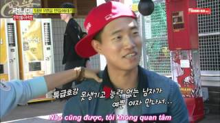 Cover images [MC VIETFANS] Lonely Night ( another day) - Kang Gary ft Gaeko