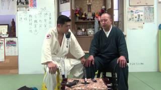 『その後の日本拳法協会(猪狩元秀先生再び!)』H28.03.30プロ・ボディガード
