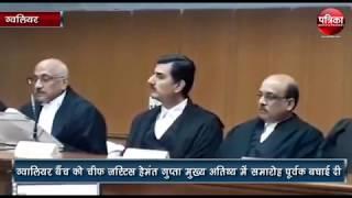 High court administrative justice  N K Gupta retired at Gwalior Madhya Pradesh