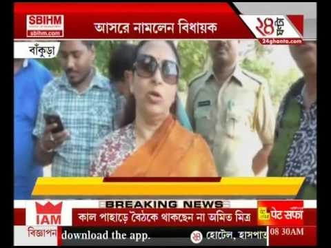 MLA, Shampa Daripa, reaches sand mining spot in Bankura and drives away the sand mafias from there