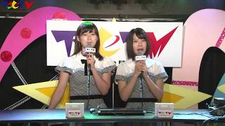 2017年9月7日放送 アシスタントMC: 佐藤朱(AKB48 Team 8) 小田えり...