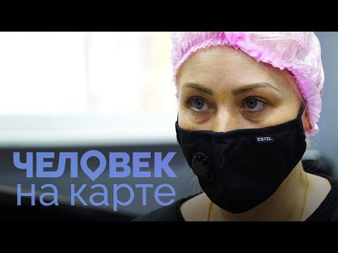 Саянск открытый и мэр Боровский, спасающий бизнес | ЧЕЛОВЕК НА КАРТЕ