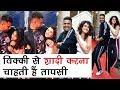 """Vicky Kaushal"" Se ""Taapsee Pannu"" Ne Kahi Dil Ki Baat | Vogue BFF | Neha Dhupia | Bollywood News"
