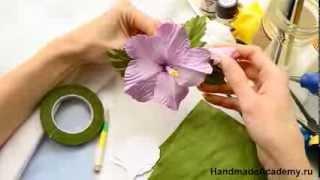 ▬►ВПЕРВЫЕ! Тропический курс: Реалистичные Цветы из ткани своими руками!
