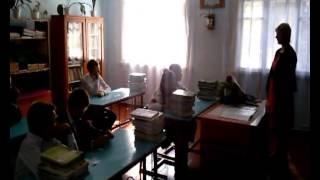 Фрагмент першого уроку класного керівника 7 класу Глінчук З В