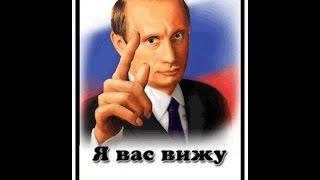 Поздравление голосом Путина. Прикольная видео открытка.