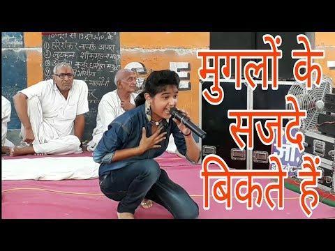 ये हरस - हवस की मंडी है , अनमोल रतन बिक जाते हैं // सुनिये सुनीता छौंकर की मधुर आवाज में //