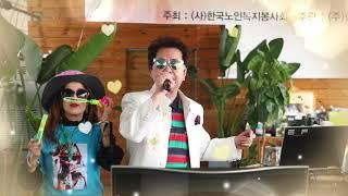 한국열린문화예술인협회 정기총회