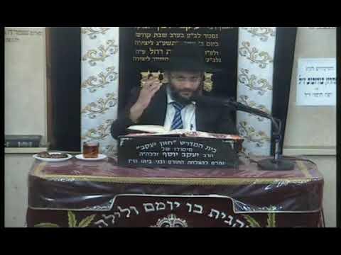 הרב איתי בן אהרון תשועה באב  ט' באב התשע''ט