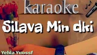 Silava Min dik _ كاريوكي. Karaoke سلافا من دكي _ Erdewan Zaxoyi