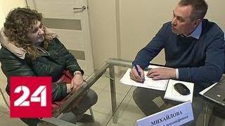 В шоу-руме на ВДНХ бесплатно консультируют по реновации - Россия 24