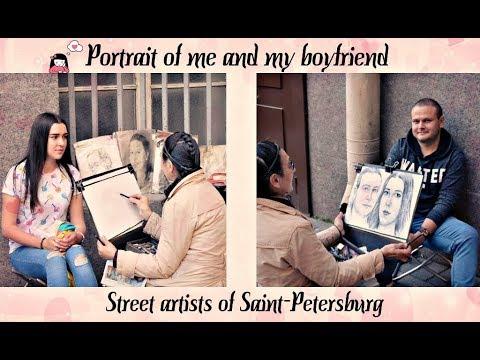 Portrait of me and my boyfriend | Street artists of St.Petersburg