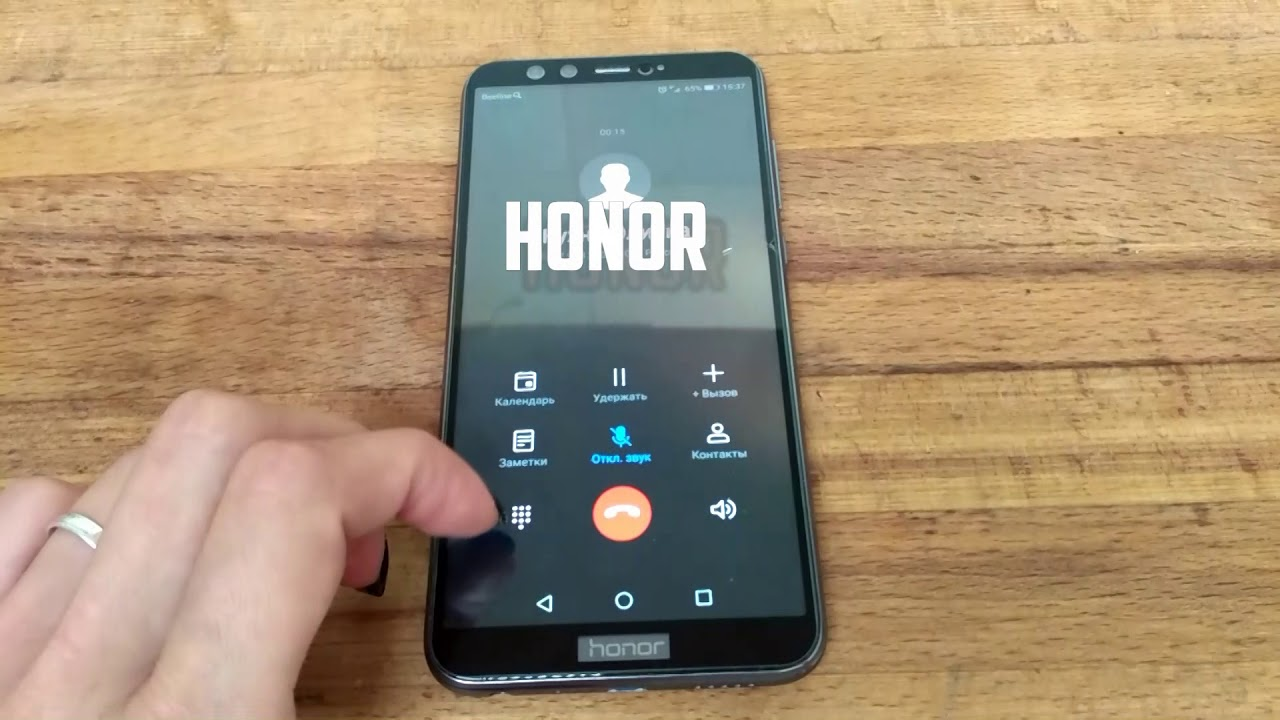 HONOR 9 Lite Incoming Call