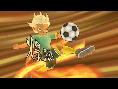 Inazuma Eleven Strikers Go 2013 Neo Japan vs Little Giants Wii Epic (hacks for Dolphin)