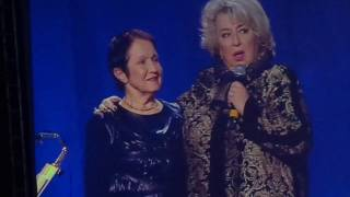 18/02/2017 Тамара Москвина на юбилее Татьяны Тарасовой