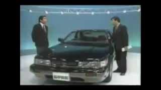 新車情報'88 日産 レパード アルティマ