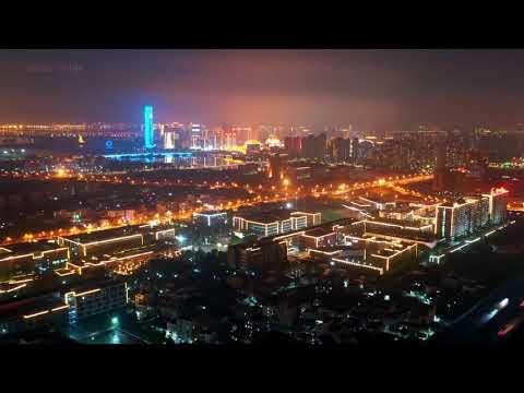 Aerial view of Xiamen University 2020 -Xiamen University Night View