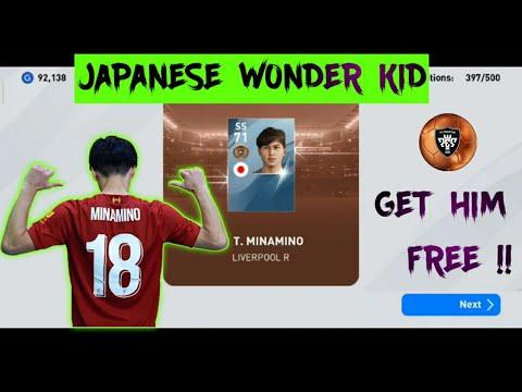 FREE🔥HOW TO GET T. MINAMINO FOR FREE?? BRONZE BALL BEAST🔥 JAPANESE WONDER KID😱//