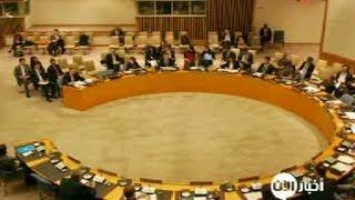 انتهاء الاجتماع العاجل بمجلس الأمن الدولي بشأن سوريا بدون نتائج