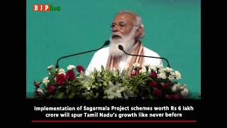 Under Sagarmala, 575 projects worth over Rs 6 lakh crore have been identified for implementation: PM