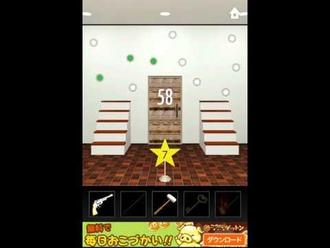 Dooors Level 58| Door 58 Dooors| Dooors Game Walkthrough/ Level Help. Apple and Android!
