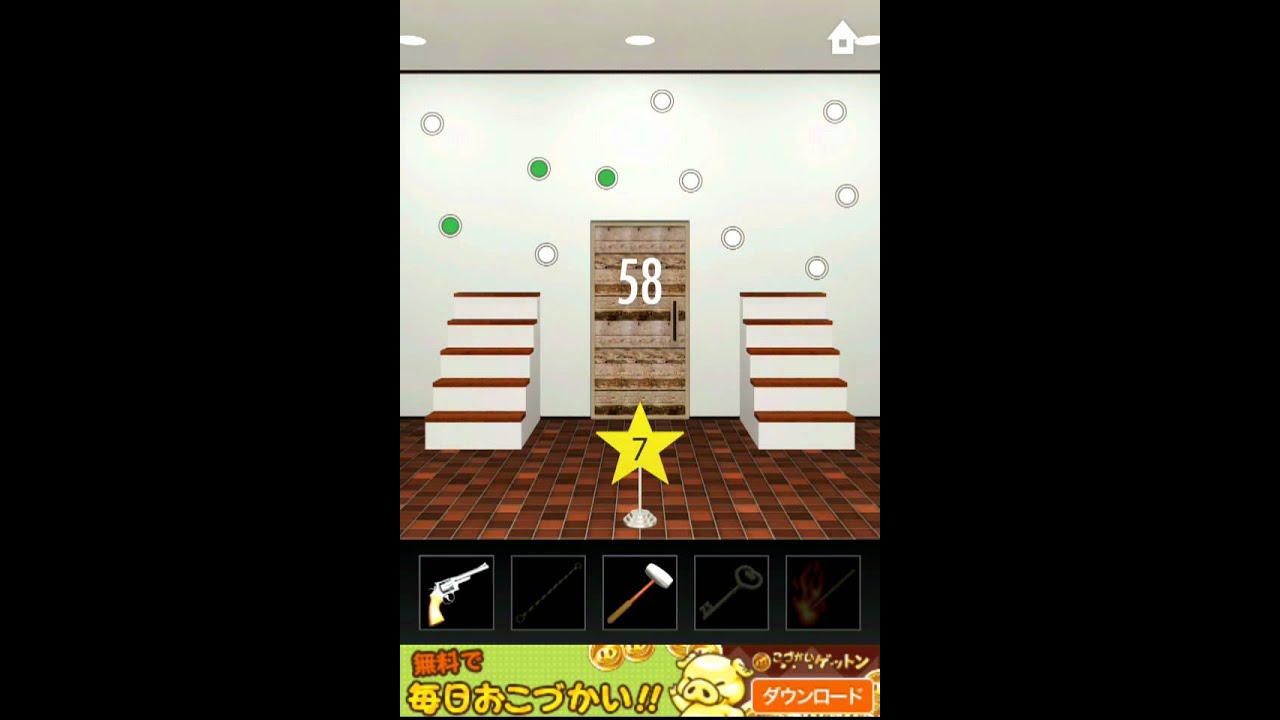 Dooors Level 58 Door 58 Dooors Dooors Game Walkthrough Level Help Apple And Android Youtube