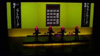 Kraftwerk - Pocket Calculator / Dentaku (live) [HD]