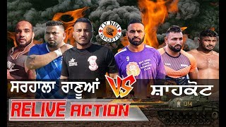 Shahkot vs Sarhala Ranaua Best Kabaddi Matches 2019 RE Live