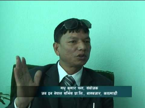 job  in nepal
