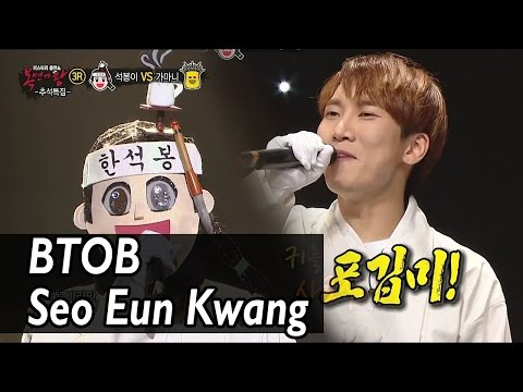 [King of masked singer] 복면가왕 'Seokbong' 3round - Tear 20160911