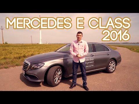 Test auto | Mercedes Benz E Class 2016 Romania (E Klasse, Clasa E 2016)