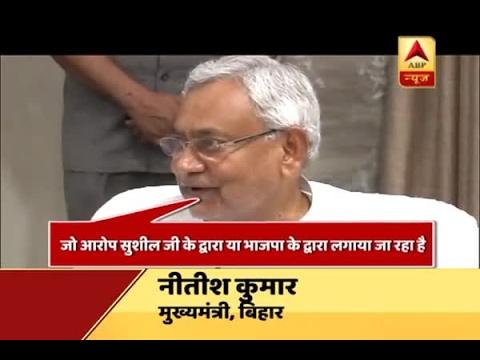 Jan Man: Get it probed, says Nitish Kumar on allegations on Lalu Prasad Yadav