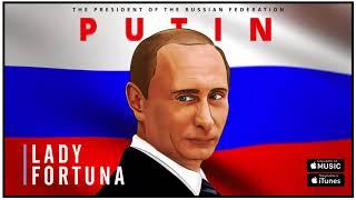 Скачать Lady Fortuna Putin премьера песни