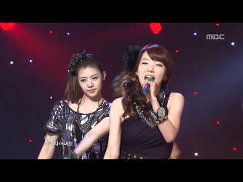 Rainbow - Not Your Girl, 레인보우 - 낫 유어 걸, Music Core 20100123