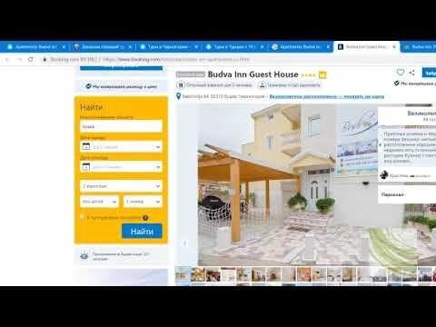 Где, как найти и купить дешевые горящие туры самостоятельно в Черногорию, Турцию, Грецию, Кипр 2020