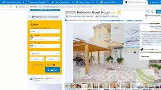 Где и как купить дешевые горящие туры в Черногорию, Турцию, Грецию и на Кипр летом