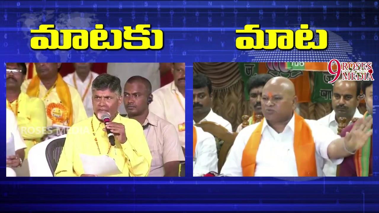 ap-news-bjp-leader-kanna-lakshminarayana-chandraba