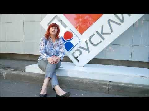 Серия 544. Новая вакансия в ТПХ Русклимат! г. Ярославль
